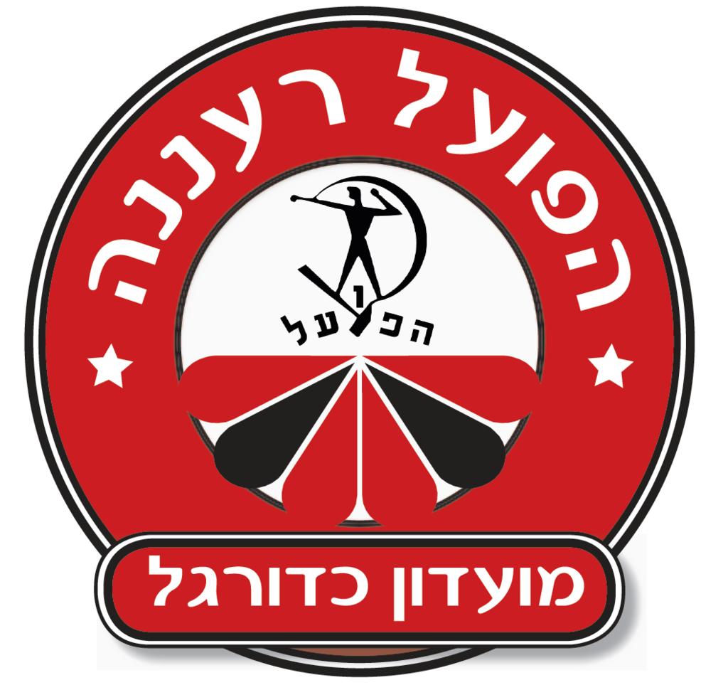 Amutat Hapoel Ra'anana Football Club