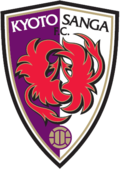 Kyoto Purple Sanga