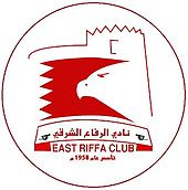East Riffa