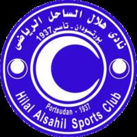 Al Hilal Sport Club Port Sudan