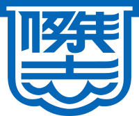 Kitchee Sports Club