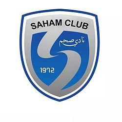 Saham Sports Club