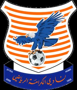 Al-Karamah
