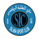 Al Talaba Sport Club Baghdad