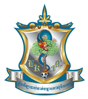 Boeung Ket Rubber Field