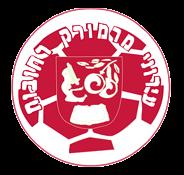 Hapoel Ironi Marmorek Rehovot Football Club