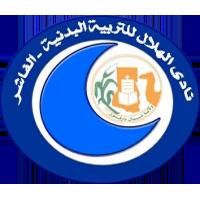 Hilal Al-Fasher